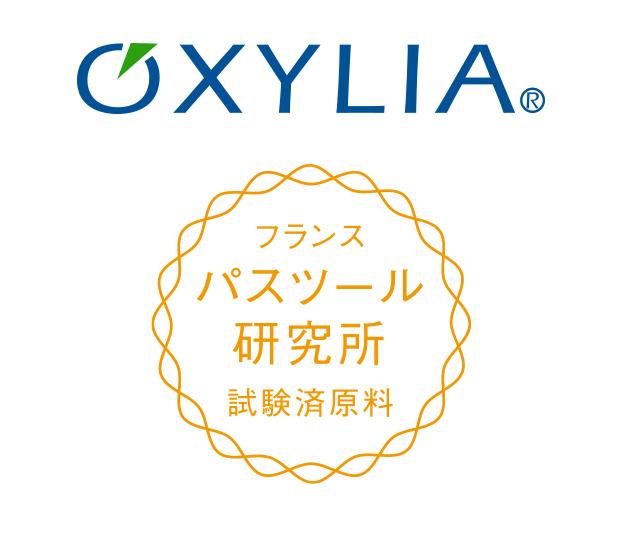 OXYLIA フランスパスツール研究所
